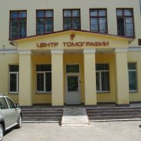 Центр Томографии в Жуковском, Жуковский