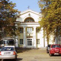 Дом учёных города Жуковский/House of Scientists of Zhukovsky., Жуковский