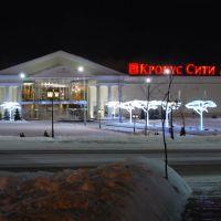 Крокус Сити Молл, Загорск