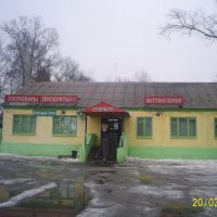 Загорянка www.valentinovka.com, Загорянский