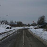 Ререкрёсток строящейся объездной дороги, Запрудная