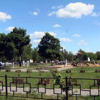 Проспект Ленина, Запрудная