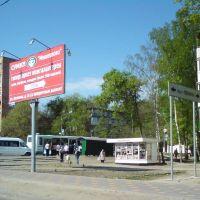Егорьевск пр.Ленина, Запрудная