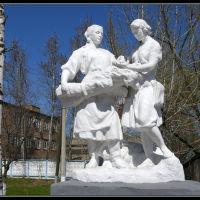 Егорьевск. Скульптурная группа, Запрудная