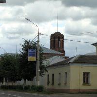 Зарайск, Зарайск