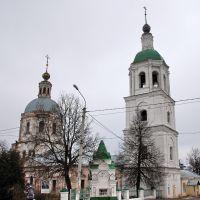 Зарайск. Троицкая церковь и часовня, Зарайск