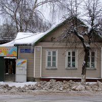 """Магазин  """"Зверские товары"""", Звенигород"""