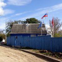 Спасательная станция, Звенигород