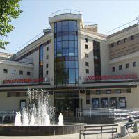 Культурный центр Любови Орловой, Звенигород