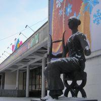 ТЕРПСИХОРА, Зеленоград