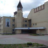Основная общеобразовательная школа №15  с русским этнокультурным компонентом, Ильинский