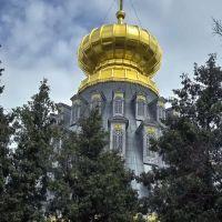 Новый Иерусалим, Истра