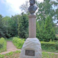 Памятник А.С.Пушкину, Кашира