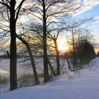 Зима на дамбе, Керва