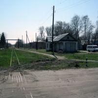 Станция УЖД Керва, Керва