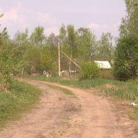 Дачная дорога, Керва