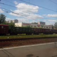 2014.06.29 | Станция Гривно. Климовск (Московская область), Климовск