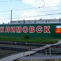 klimovsk, Климовск