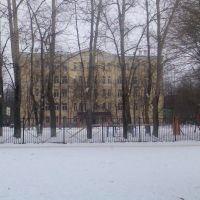 Родная школа №5, Климовск