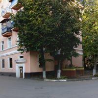 Улица Заводская. Около ЖКО, Климовск