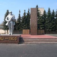 Памятник на станции (Monument at station), Климовск