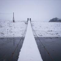 Висячий мост через Москва-реку, Кожино