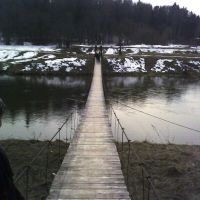Подвесной мост 3, Кожино