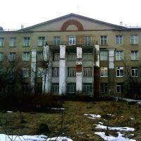 Санаторий №58 1й корпус, Кожино