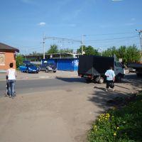 станция, Кокошкино