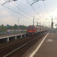 Утренняя электричка из Москвы, Кокошкино
