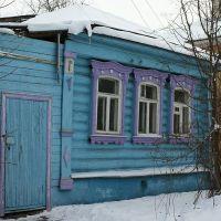 домик в Коломне, Коломна