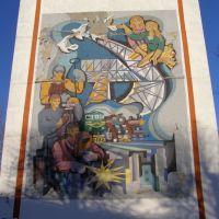 Коломна, улица Ленина,48, Коломна