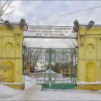 Возвращение в советскую эпоху, Котельники