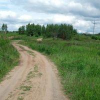 Грунтовка, Красноармейск