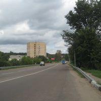 К реке Воре, Красноармейск