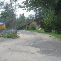 Проулок, Красноармейск