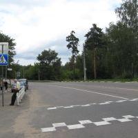 К Воре, Красноармейск
