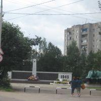 Мемориал Победы, Красноармейск
