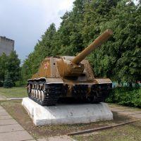 Красноармейск. ИСУ-152, Красноармейск