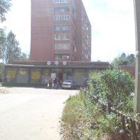 Уют, Красноармейск
