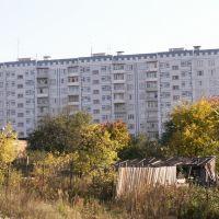 Block of flats, Краснозаводск