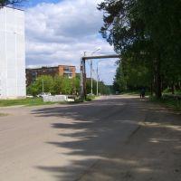Дорога к  п.  Красный, Красный Ткач