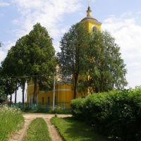 Церковь Святителя Николая Мирликийского в Крюкове, Крюково
