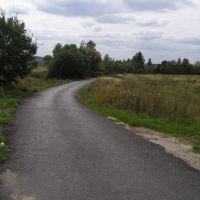 Дорога к садам после ремонта., Крюково