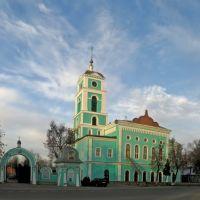 Свято-Троицкий храм в Купавне., Купавна
