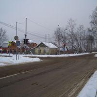 Перекресток Кирова и Б. Московской, Купавна