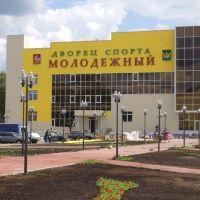 ДСМ, Куровское