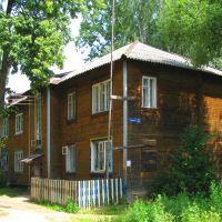 Куровское, Кирова, 23 - дом детства моего отца, Куровское