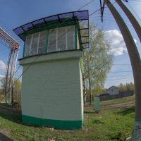 диспетчерская башня, Куровское