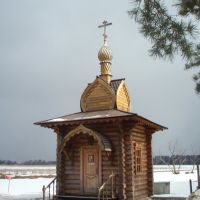 """Chapel in the Sporting Club """"Moscow"""", Лесной Городок"""